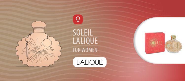 لالیک سولیل زنانه