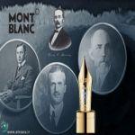 تاریخچه برند مونت بلنک | Montblanc