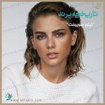 عطر و ادکلن تیلور سوییفت | Taylor Swift