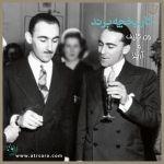 تاریخچه برند ون کلیف و آرپلز | Van Cleef & Arpels