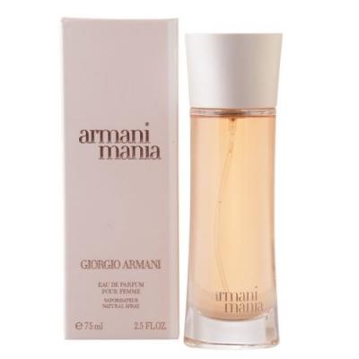 Armani Mania-آرمانی مانیا