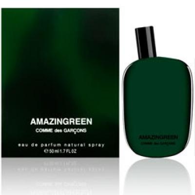 Amazin green-امیزینگ گیرین