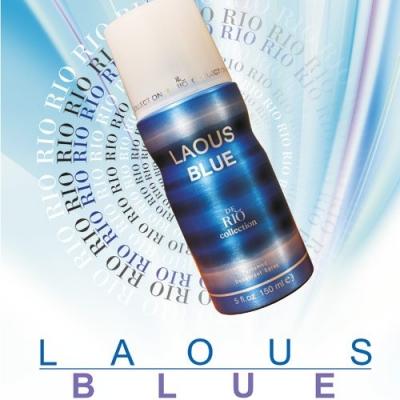 Laous Blue Spray-اسپری لائوس بلو (لائوس آبی)