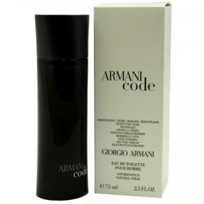 Armani Code men Tester-تستر آرمانی کد مردانه