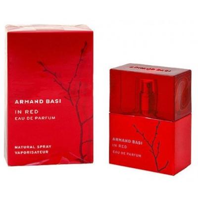 In Red EDP Armand Basi Miniature for women-مینیاتوری این رد پرفیوم آرماند باسی زنانه