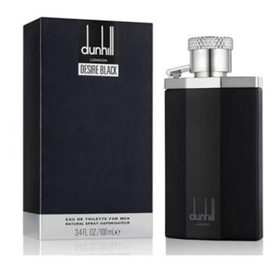 Desire Black for men-دیزایر بلک مردانه