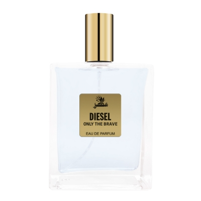 Diesel Only The Brave Special EDP For Men-دیزل اُنلی دِ بریو ادو پرفیوم مردانه ویژه عطرسرا