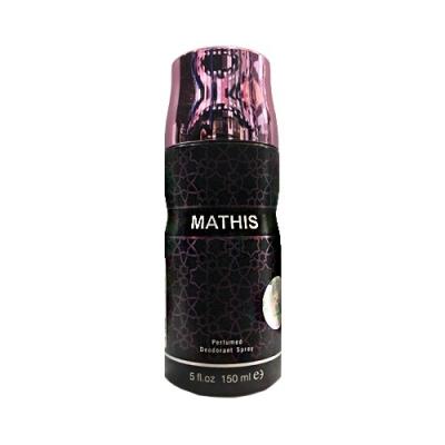 Mathis Spray-اسپری ماتیس (آمتیس)