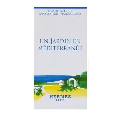 Un Jardin En Mediterranee sample for men and women-سمپل آنجاردین مدیترانه مردانه و زنانه